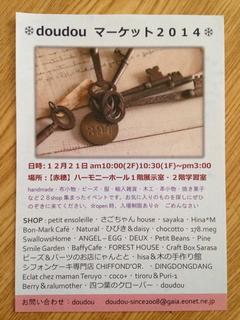 4D32B27D-122B-45D7-9797-C22BA92EA4BD.jpg