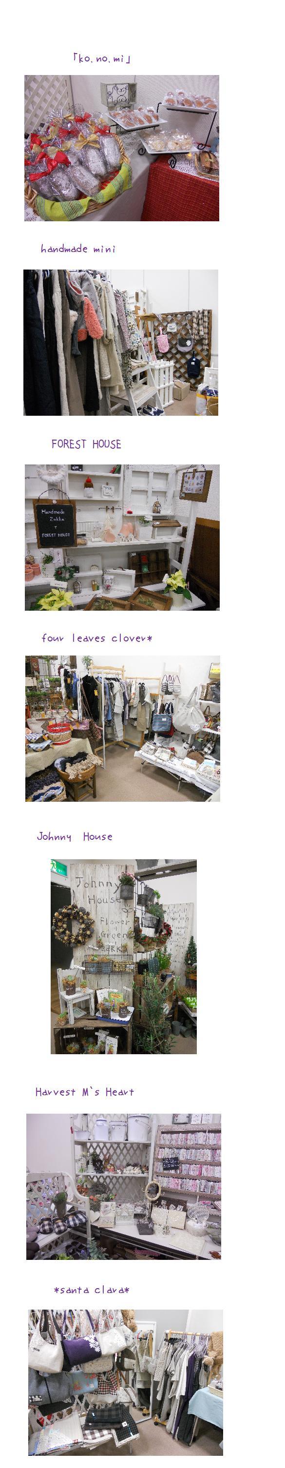 doudou 2010 1.jpg
