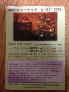 image-20131111211519.png
